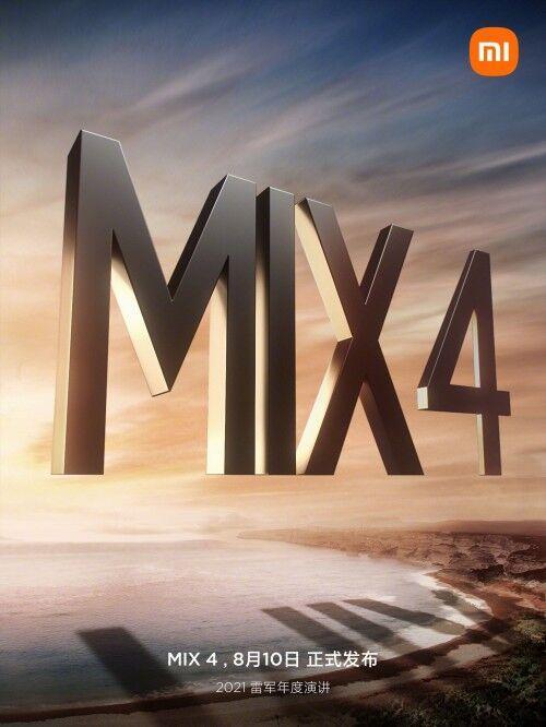 Mi Mix 4 launch poster